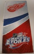 Detroit Red Wings Banner Auction