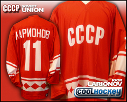 Larionov CCCP Jersey Auction