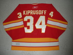 Kiprusoff Game-Worn Jersey Auction